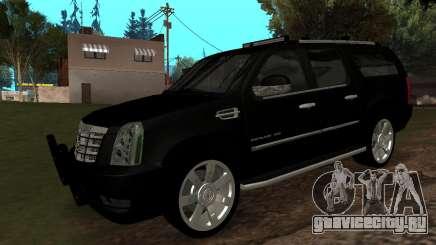 Cadillac Escalade ESV 2008 для GTA San Andreas
