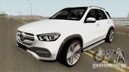 Mercedes-Benz GLE 2020 для GTA San Andreas
