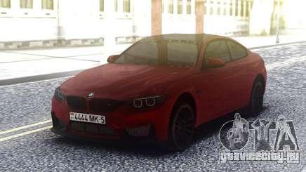 BMW M4 GTS Cherry для GTA San Andreas