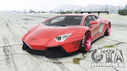 Lamborghini Aventador LP700-4 Liberty Walk для GTA 5