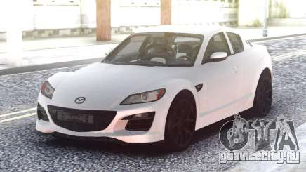 Mazda RX-8 White для GTA San Andreas
