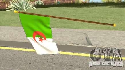 Algerian Flag для GTA San Andreas