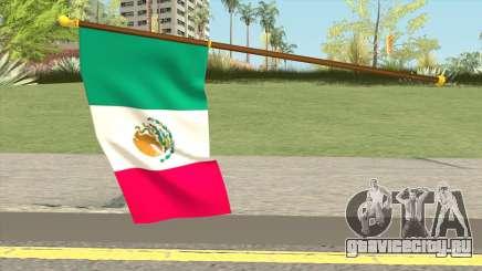 Mexico Flag для GTA San Andreas