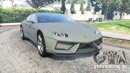 Lamborghini Estoque concept 2008 для GTA 5