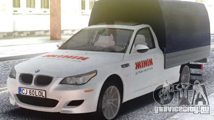 BMW M5 E60 Фургон доставка энергетиков для GTA San Andreas