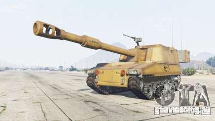 M109A6 Paladin для GTA 5