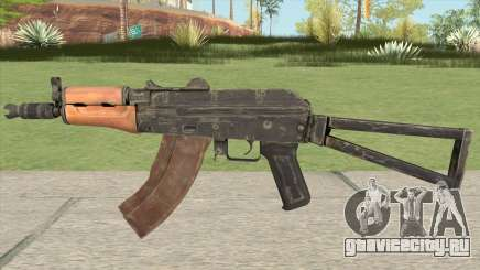 AKS-74U (Medal Of Honor 2010) для GTA San Andreas