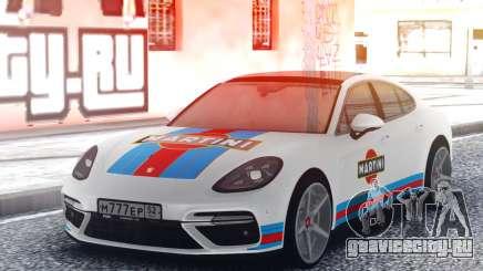 Porsche Panamera MARTINI для GTA San Andreas