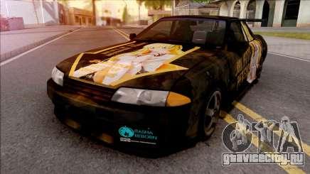 Nissan Skyline GT-R R32 Itasha Juliet Persia для GTA San Andreas