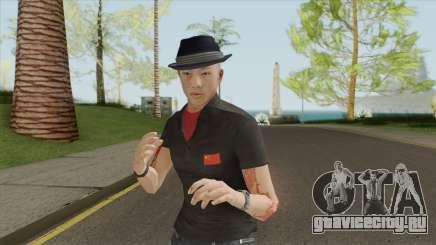Chinese Gang Skin V3 для GTA San Andreas