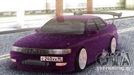 Toyota Cresta Drift Version для GTA San Andreas