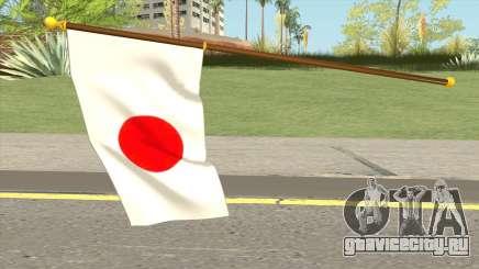 Japan Flag для GTA San Andreas