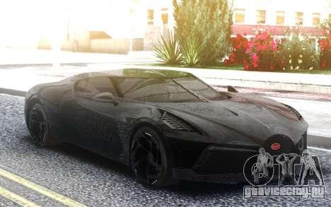 Bugatti La Voiture Noire 2019 для GTA San Andreas