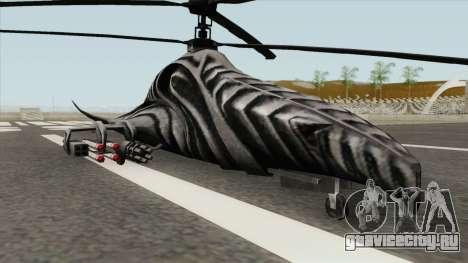 KA-85 Kestrel для GTA San Andreas