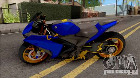 Yamaha R25 Modif Version для GTA San Andreas