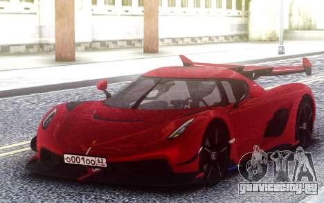 2020 Koenigsegg Jesko для GTA San Andreas
