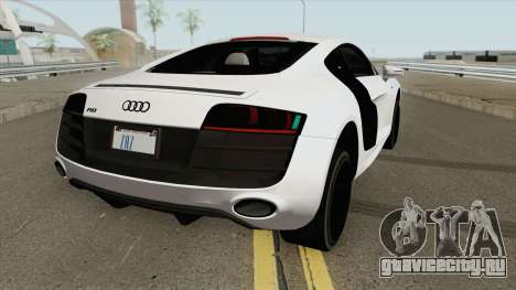 Audi R8 V10 для GTA San Andreas