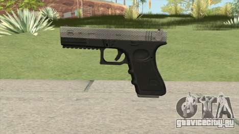 Desert Eagle (Carbon) для GTA San Andreas