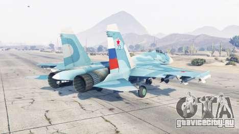 Су-33 для GTA 5