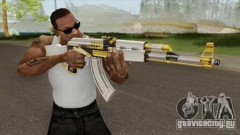AK-47 White Gold для GTA San Andreas