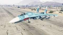 Су-33 мягко-голубой окрас для GTA 5