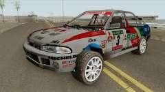 Mitsubishi Lancer Evolution I WRC 92 для GTA San Andreas