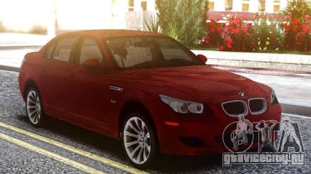 BMW M5 E60 Cherry для GTA San Andreas