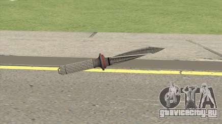 Jagdkommando Knife V1 для GTA San Andreas