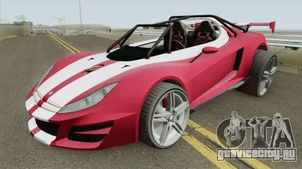 Ocelot Locust GTA V IVF для GTA San Andreas