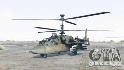 Ка-52 Аллигатоҏ для GTA 5