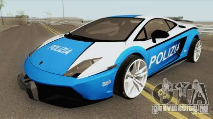 Lamborghini Gallardo SuperLeggera HQ для GTA San Andreas
