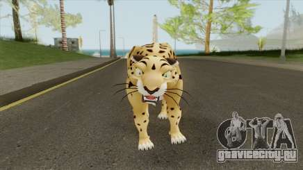 Sabor (Tarzan) для GTA San Andreas