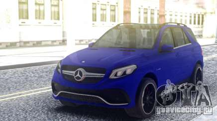 Mercedes-Benz GLE 63S Blue для GTA San Andreas