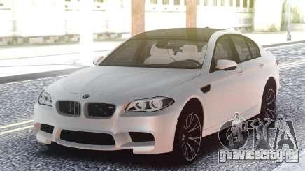 BMW M5 F10 White Sedan для GTA San Andreas