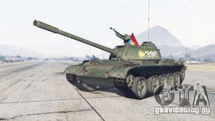 Т-55 для GTA 5