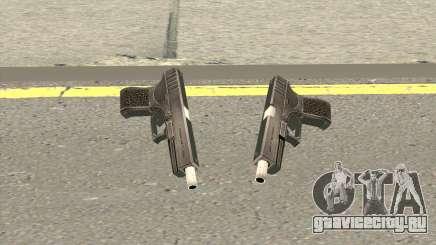 Kowloon (007 Nightfire) для GTA San Andreas