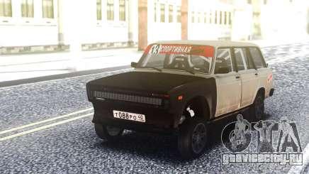 ВАЗ 2104 Магнит для GTA San Andreas