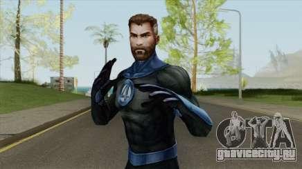 Mister Fantastic (MARVEL: Future Fight) V1 для GTA San Andreas