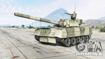 Ҭ-80У для GTA 5