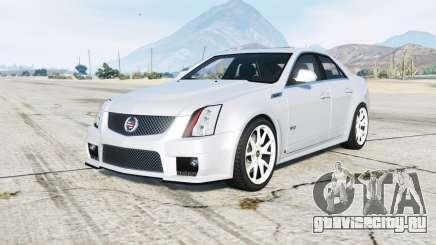 Cadillac CƬS-V 2009 для GTA 5