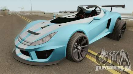 Ocelot Locust GTA V (3-Eleven Style) IVF для GTA San Andreas