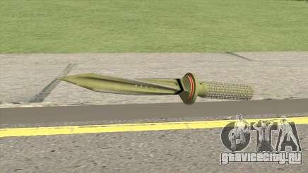 Jagdkommando Knife V2 для GTA San Andreas