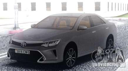 Toyota Camry Hybrid Silver для GTA San Andreas