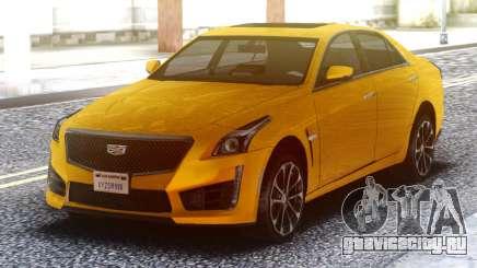 Cadillac CTS-V 2016 для GTA San Andreas