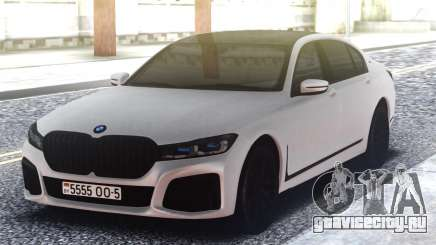 BMW 760Li White для GTA San Andreas
