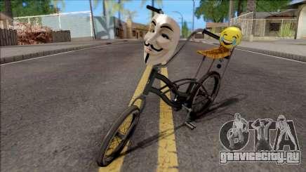 Modifiyeli Bisiklet для GTA San Andreas