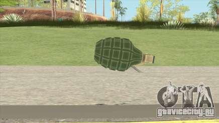 Fragmentation Grenade (007 Nightfire) для GTA San Andreas