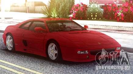 Ferrari F355 Berlinetta для GTA San Andreas