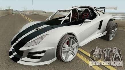 Ocelot Locust GTA V для GTA San Andreas