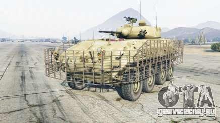 LAV-25 для GTA 5